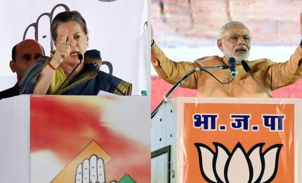 assembly_polls_Modi_Gandhi_collag