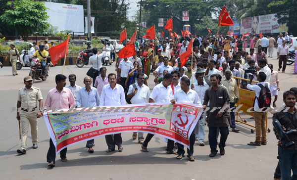 bhat_141014_protest2a