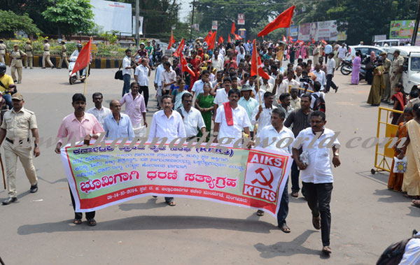 bhat_141014_protest3a
