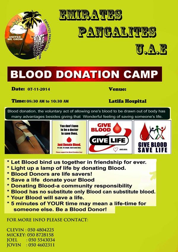 blood_donation_camp_dubai
