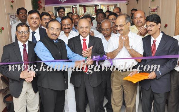 karnatak_branch_opened_1