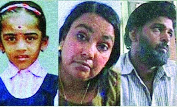 kerala adithi murder