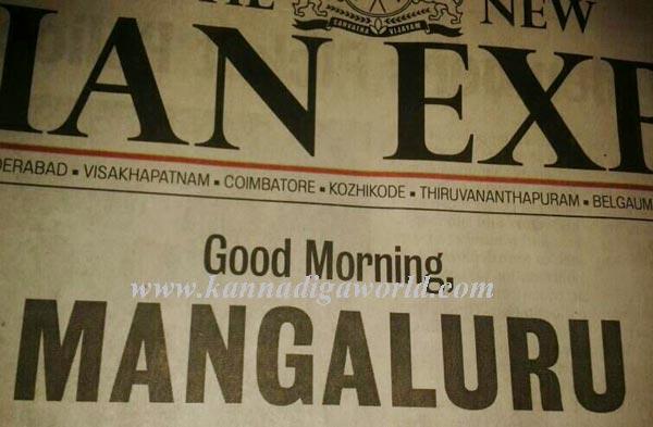 manglore_news_photo_1
