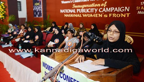 national_women_samavesha_1