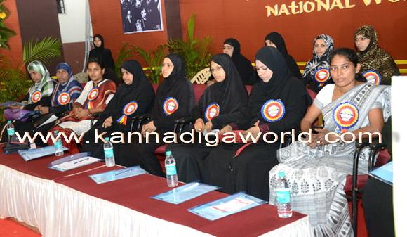 national_women_samavesha_2
