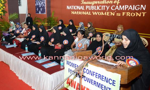 national_women_samavesha_6