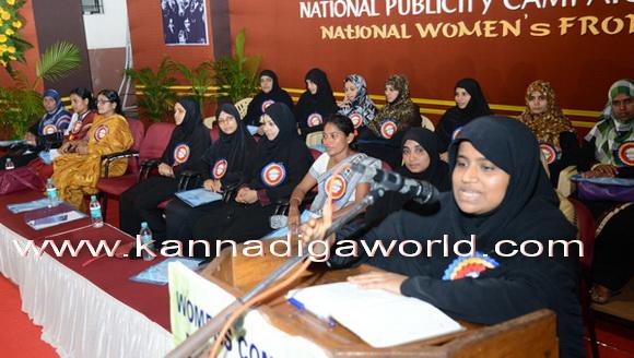 national_women_samavesha_7