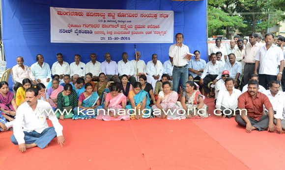 protest_for_landrights_2
