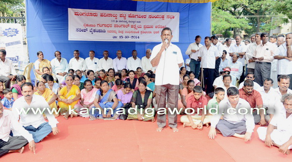protest_for_landrights_3