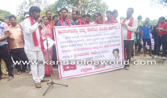 tulunada_ralshana_vedike_3