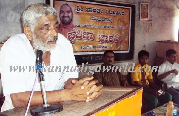 vdhy_bharathi_photo_3