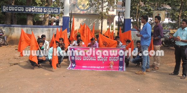 ABVP_Kundapura_Protest (2)