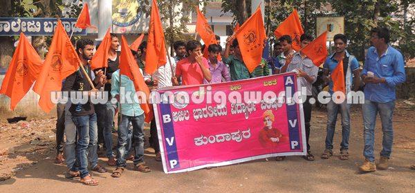 ABVP_Kundapura_Protest (3)