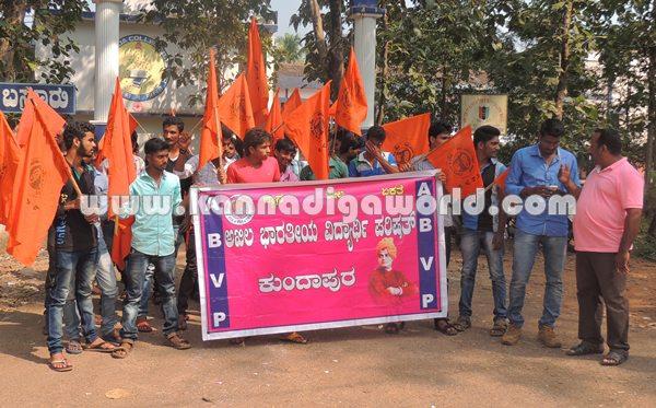ABVP_Kundapura_Protest