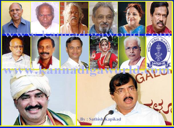 """ನವೆಂಬರ್ 14, 15 ಮತ್ತು 16 : ಆಳ್ವಾಸ್ ನುಡಿಸಿರಿ"""" – ಹತ್ತು ಮಂದಿ ಸಾಧಕರಿಗೆ ಆಳ್ವಾಸ್ ನುಡಿಸಿರಿ ಪ್ರಶಸ್ತಿ"""