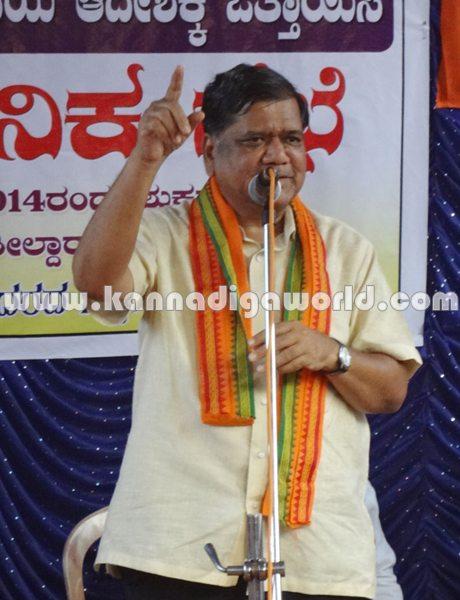 Brahmavara_Taluku_horata (2)