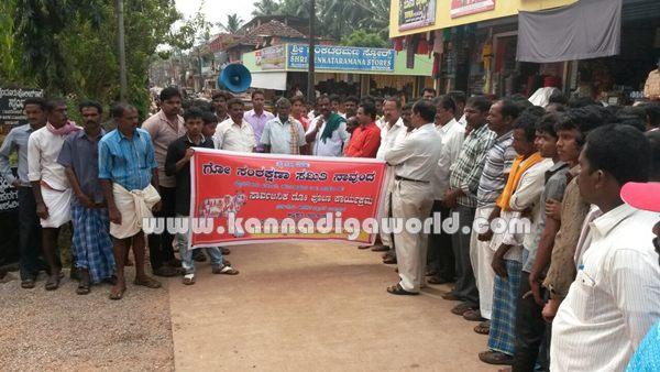 Bynduru_Raithasangha_Protest .