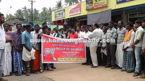 Bynduru_Raithasangha_Protest (1)