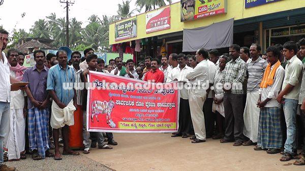 Bynduru_Raithasangha_Protest (2)