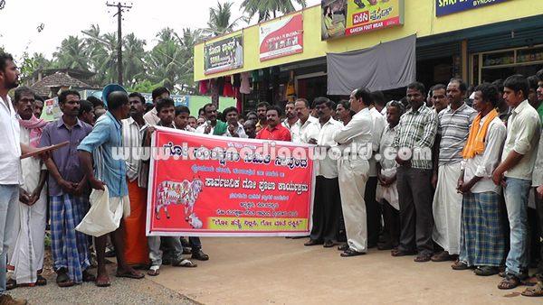 Bynduru_Raithasangha_Protest (5)