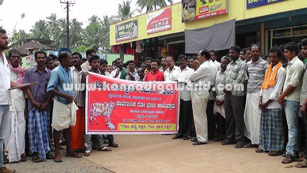 Bynduru_Raithasangha_Protest (6)