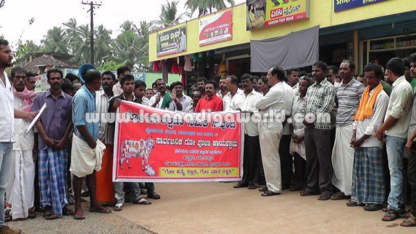 Bynduru_Raithasangha_Protest