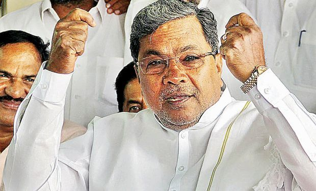Chief Minister Siddaramaiah_0_0_0_0_0