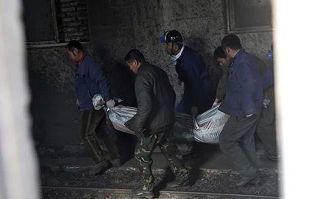 China_Mine_AP_650x400_big_story