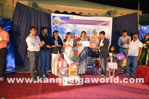 Food festival-Cooking competition conducted by Karavali Welfare Association Riyadh_Nov 12_2014_022
