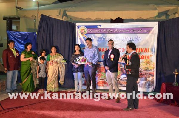 Food festival-Cooking competition conducted by Karavali Welfare Association Riyadh_Nov 12_2014_032