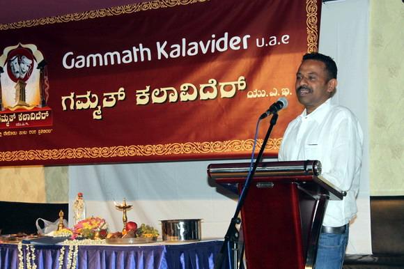 Gammath_Kalavider_12