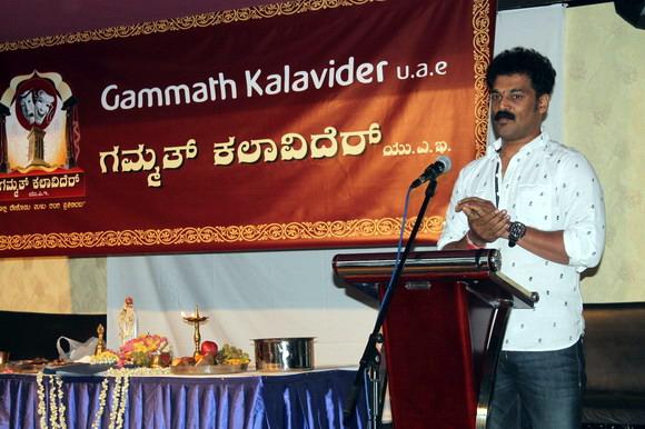 Gammath_Kalavider_14