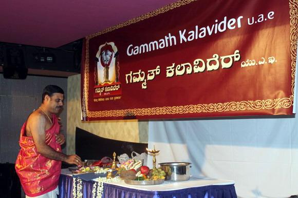 Gammath_Kalavider_3