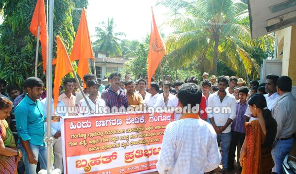 Gangolli-Hinjave_Protest (2)
