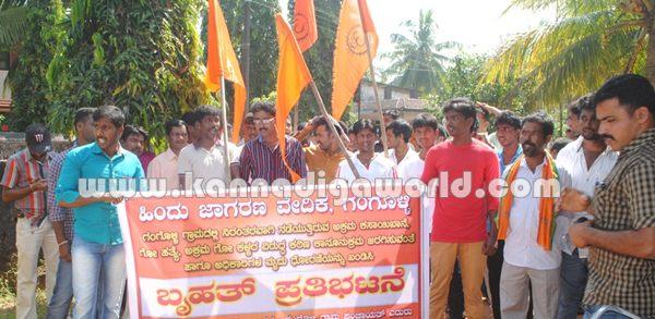 Gangolli-Hinjave_Protest