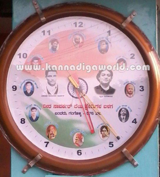 Gangolli_Special_Clock