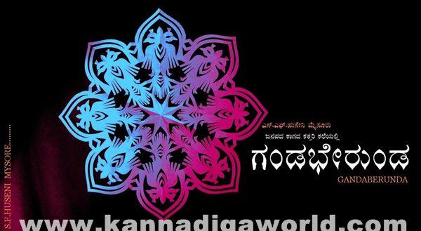 Hussaini Mysore_Nov 12_2014_005