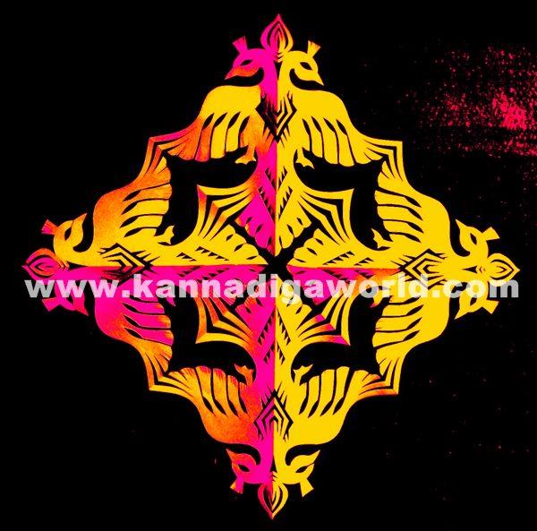 Hussaini Mysore_Nov 12_2014_023