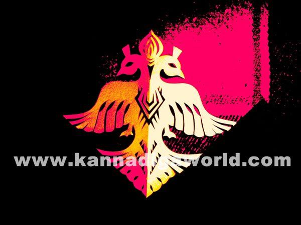 Hussaini Mysore_Nov 12_2014_024