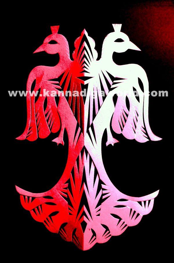 Hussaini Mysore_Nov 12_2014_026