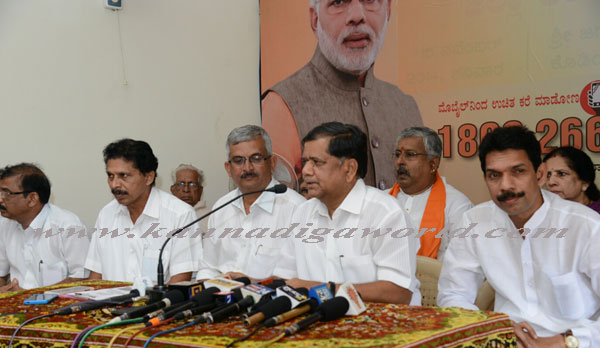 Jag_shetter_BJP_pm3