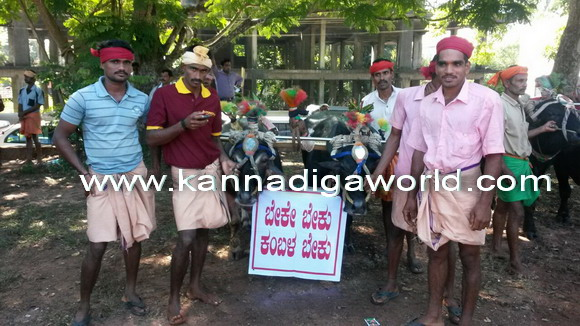 Kambla_protest_photo_7