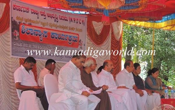 Kannadakudru_Moovattumudi_Setuve (10)