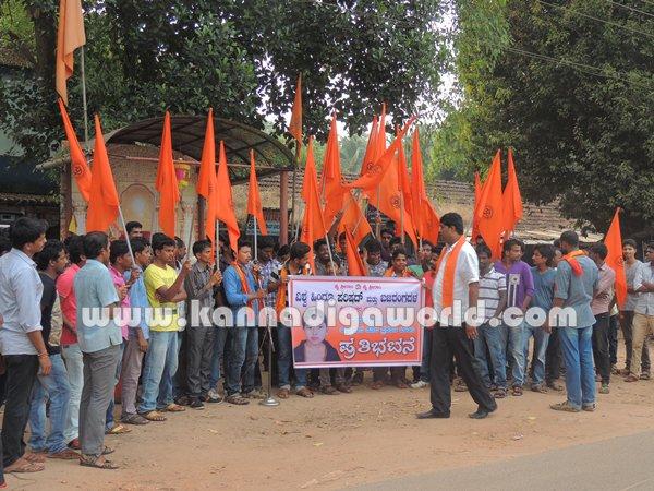 Koteshwara-Bajarangadala_Protest (5)