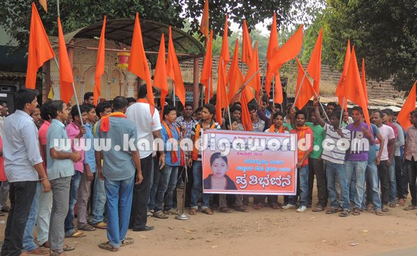 Koteshwara-Bajarangadala_Protest (6)