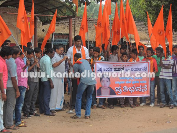 Koteshwara-Bajarangadala_Protest (7)