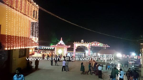 Kudupu_Panchami_7