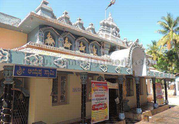 Kundeshwara_Temple_Deepotsava (10)