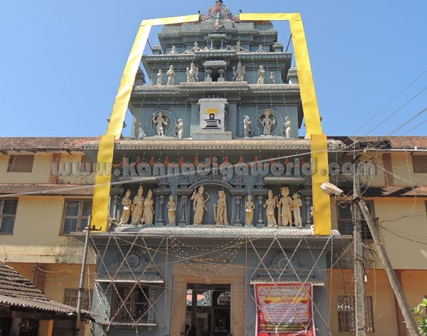 Kundeshwara_Temple_Deepotsava (11)