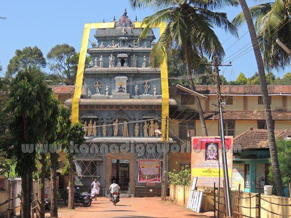 Kundeshwara_Temple_Deepotsava (16)